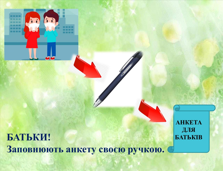 https://sad62.at.ua/risunok5.png